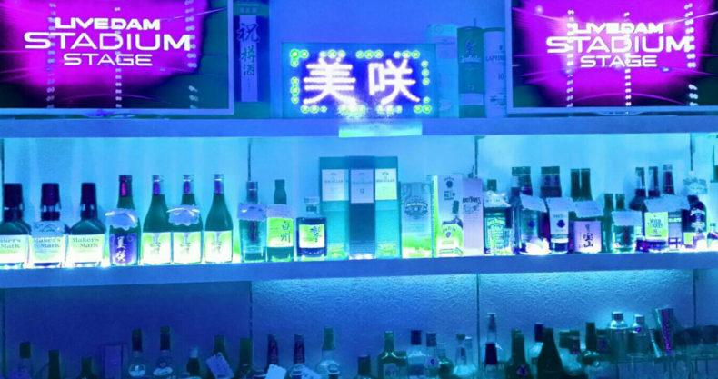 【五反田】スナック 美咲店内画像