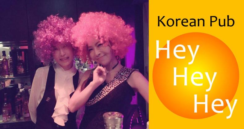 【池袋】Korean Pub Hey Hey Heyスタッフ画像
